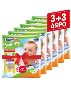 Πάνες Babylino Sensitive No4 (7-18Kg) 60τεμ+60τεμ Δώρο (120τεμ σύνολο)