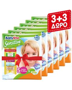 Πάνες Babylino Sensitive No5 (11-25Kg) 54τεμ+54τεμ Δώρο (108τεμ σύνολο)