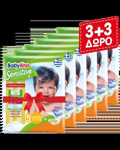Πάνες Babylino Sensitive No5+ (13-27Kg) 48τεμ+48τεμ Δώρο (96τεμ σύνολο)