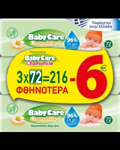 Μωρομάντηλα Babycare Χαμομήλι 3 x 72τεμ (216τεμ)