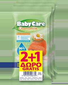 Μωρομάντηλα Babycare Χαμομήλι Mini Pack 2+1 Δώρο (3x12τεμ)