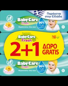 Μωρομάντηλα Babycare Fresh 63τεμ 2+1 Δώρο