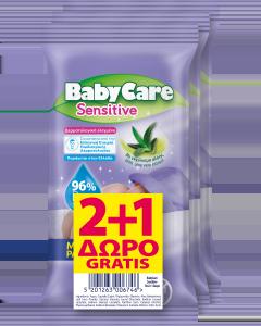 Μωρομάντηλα Babycare Sensitive Mini Pack 2+1 Δώρο (3x12τεμ)
