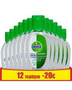 Dettol Αντισηπτικό Gel Χεριών 12x50 ml