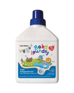 Frezyderm Atoprel Baby Laundry 1lt