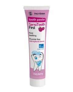 Frezyderm Sensiteeth First Teeth Οδοντόκρεμα 40ml