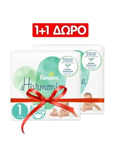 Πάνες Pampers Harmonie Value Pack Νο1 (2-5kg) 50τεμ