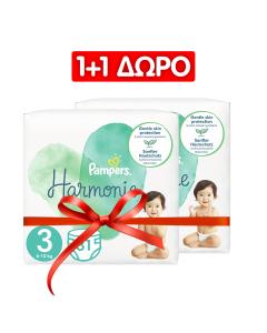 Πάνες Pampers Harmonie Value Pack Νο3 (6-10kg) 31τεμ