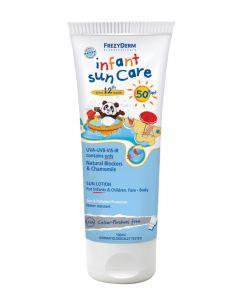 Frezyderm Infant Sun Care Αντηλιακό Γαλάκτωμα spf 50 100ml