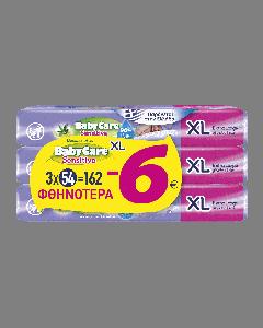 Μωρομάντηλα BabyCare Sensitive Pure Water Extra Large 162 τμχ. (54τμχ x 3 πακέτα)