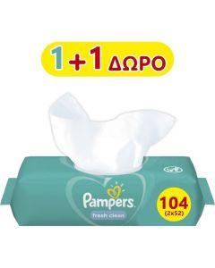 Μωρομάντηλα Pampers Fresh 104τεμ 1+1 Δώρο (2x52τεμ)