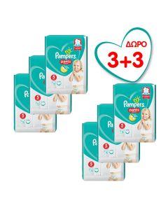 Πάνες Pampers Pants Carry Pack Νο5 (12-17kg) 45τεμ+45τεμ Δώρο (σύνολο 90τεμ)