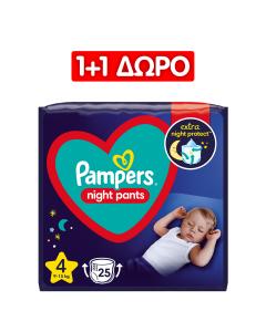 Πάνες Pampers Night Pants Νο4 (9-15kg) 25τεμ