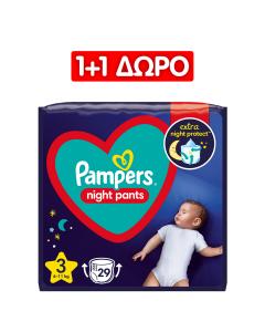 Πάνες Pampers Night Pants Νο3 (6-11kg) 29τεμ