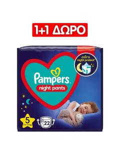 Πάνες Pampers Night Pants Νο5 (12-17kg) 22τεμ