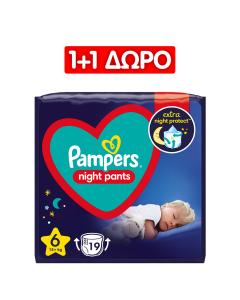 Πάνες Pampers Night Pants Νο6 (15+kg) 19τεμ