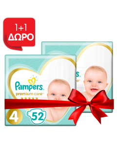 Πάνες Pampers Premium Care Jumbo Pack Νο4 (8-14kg) 52τεμ