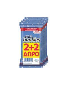 Υγρά Αντιβακτηριδιακά Mαντήλια Kαθαρισμού χεριών Wet Hankies 2+2 Δώρο (4x15τεμ)