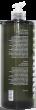 Σαμπουάν & Αφρόλουτρο Αρκάδι με Λεβάντα & Χαμομήλι για Μωρά από 0+ μηνών Pure All Αρκάδι (750ml)