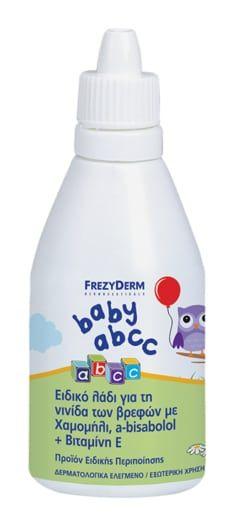 Frezyderm Baby ABCC - Κατά της νινίδας 50ml