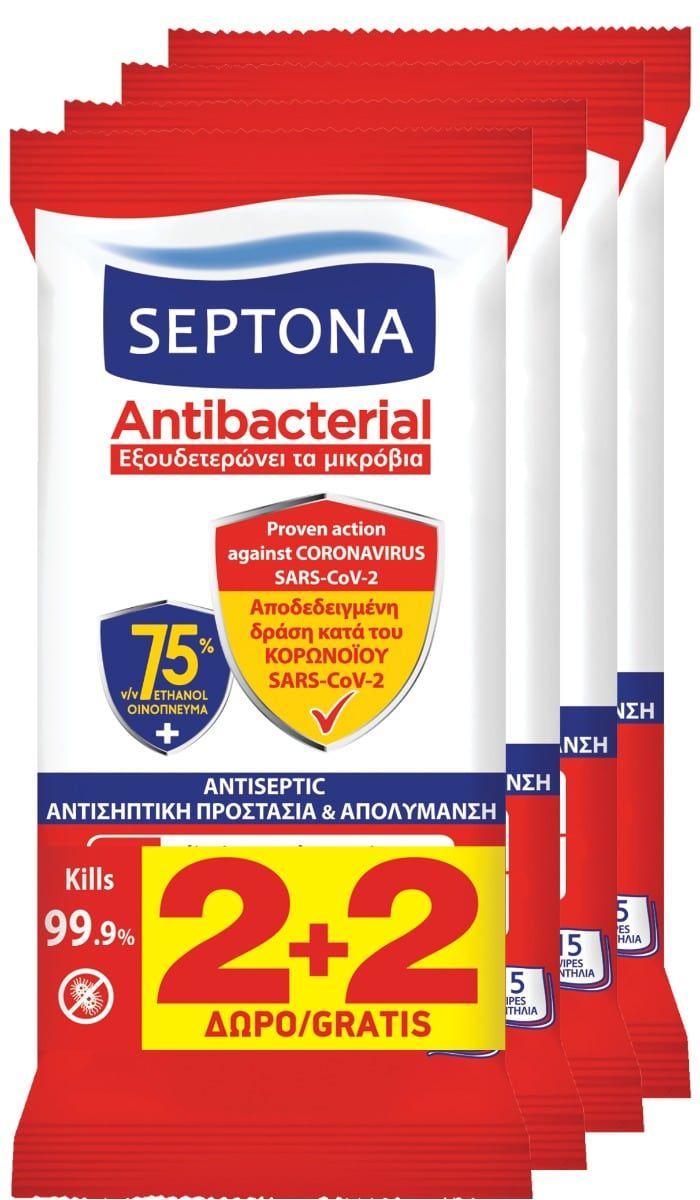 Septona Μαντήλια Refresh 75% Ethanol  15τμχ (2+2 ΔΩΡΟ)