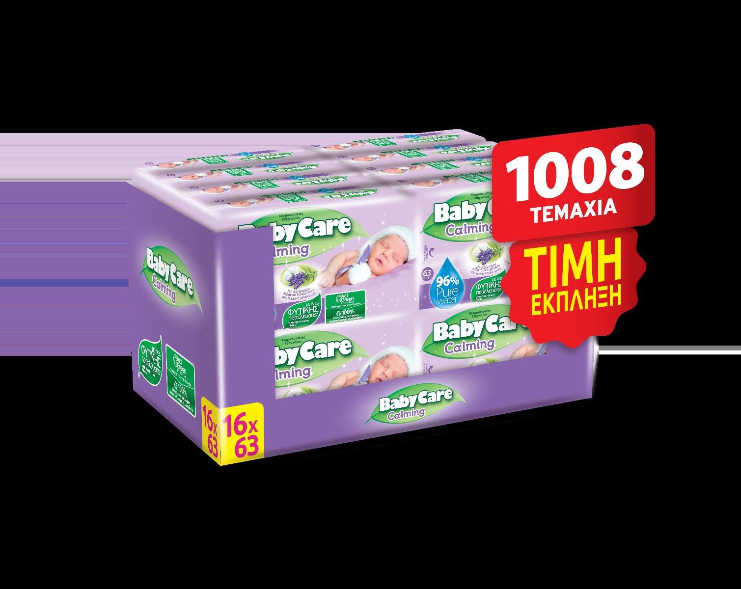 Μωρομάντηλα Babycare Calming Pure Water Super Value Box 1008τμχ (16*63τμχ)